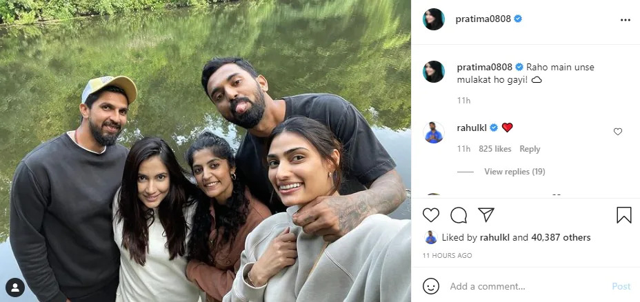 Athiya Shetty is spending time with KL Rahul   My India News